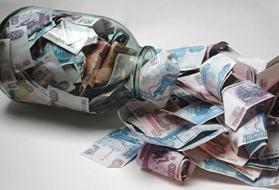 Для чего нужны банки и банковская система