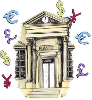 Порядок осуществления расчетов в иностранной валюте.